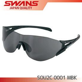 SWANS スポーツサングラス SOU2C 0001 MBK