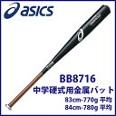 Wbs328-329_01