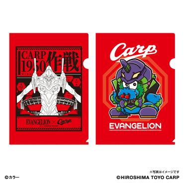 広島東洋カープ公認グッズEVANGELION×カープクリアファイル2枚セット