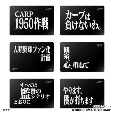 広島東洋カープ公認グッズEVANGELION×カープシークレット缶バッジどれが届くかはお楽しみに!