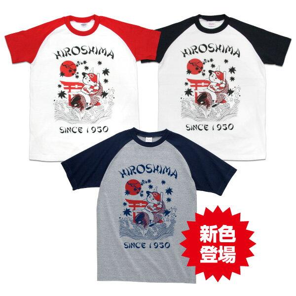 広島東洋カープグッズ 鯉坊やラグランTシャツ/広島カープ/Tシャツ