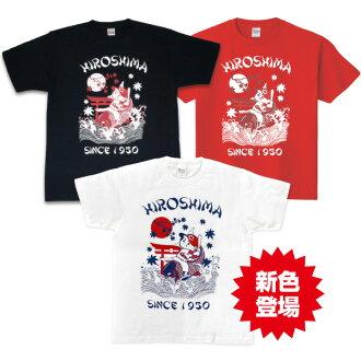 广岛东洋鲤鱼 DS 锦鲤男孩 T 恤 (红 / 海军 / 白) 和广岛鲤鱼/t 恤