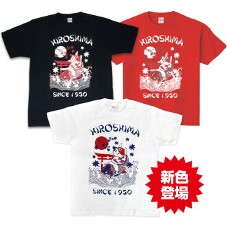 Hiroshima Toyo Carp goods carp son T-shirt (red navy white) / Hiroshima Carp /T shirt