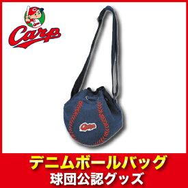 広島東洋カープグッズ ボールデニムバッグ/広島カープ