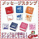 C stamp01