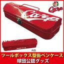 広島東洋カープグッズ ツールボックス型缶ペンケース/広島カープ