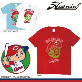 広島カープ×HAOMING コラボTシャツ