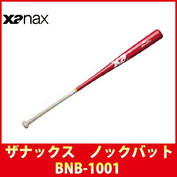 ザナックス 木製 ノックバット 91cm BNB-1001