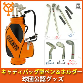 Yomiuri Giants toy golf bag pen & holder