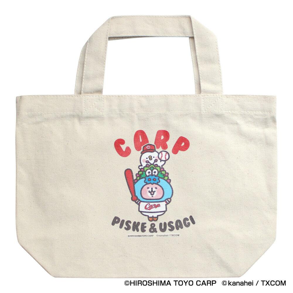 広島カープグッズ カナヘイの小動物コラボ ランチトートバッグ