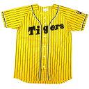 Mac-uniform002y