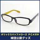 Or_pcglasses_01