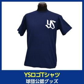 スワローズ YSロゴTシャツ