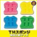 T sponge 01