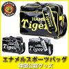 阪神タイガースエナメルスポーツバッグ