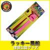阪神タイガースグッズラッキー風船(ジェット風船)