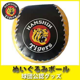 阪神虎玩具毛絨球