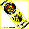 Hanshin Tigers Tigers face towel
