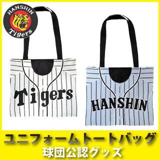 阪神タイガースグッズユニフォームトートバッグ