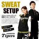 阪神タイガース スウェット セットアップ