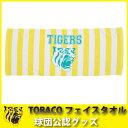阪神タイガースグッズ TORACOフェイスタオル