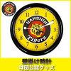 阪神タイガースグッズ壁掛け時計
