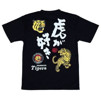 The T-shirt which Hanshin Tigers goods NEW tigers like