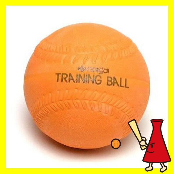 ソフトボール ≪トレーニングボール≫ナイガイソフトボール 1球 トレーニング用 300g オレンジ
