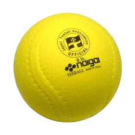 ≪トレーニングボール≫ナイガイライトボール 9インチ 12球 <ティーボール>ティーバッティングに!