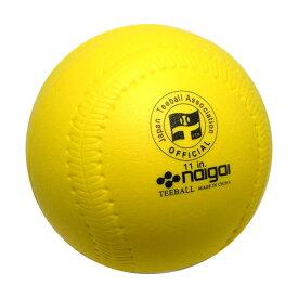 ≪トレーニングボール≫ナイガイライトボール 11インチ 12球 <ティーボール>ティーバッティングに!