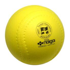 ≪トレーニングボール≫ナイガイライトボール 12インチ 12球 <ティーボール>ティーバッティングに!