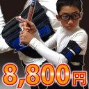 Power d01