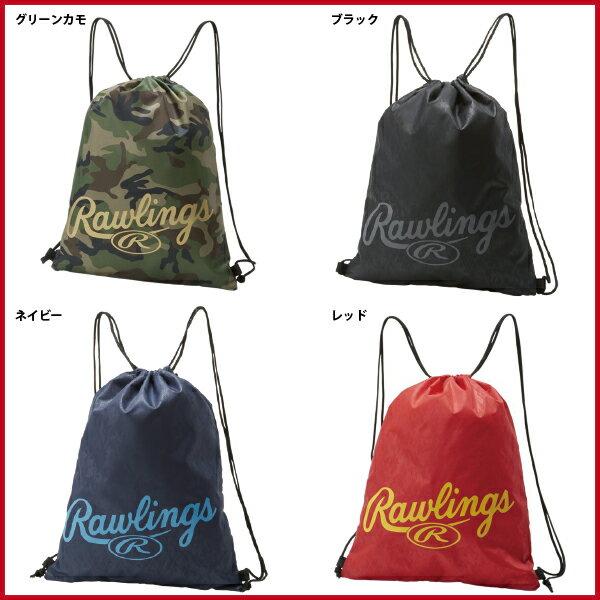 【ローリングス】マルチバッグ [BBP7S18]