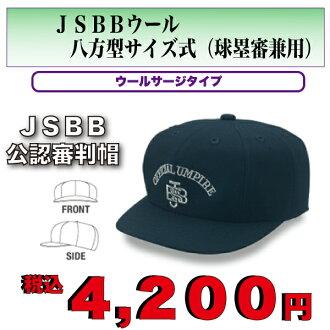 JSBB 羊毛八方來客一類型的大小 (為這兩個球裁判) < 棒球設備 / 裁判設備 >