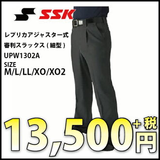 SSK SS Kay replica adjuster umpire slacks (thin model) UPW1302A