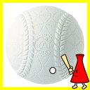 軟式ボール/軟式野球ボール A号 試合球 ナイガイ 1球