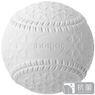 ナイガイ軟式野球ボールM号一般・中学生向け1ダース(12球)