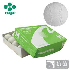 ナイガイ軟式野球ボールM号一般・中学生向け1ダース(12球)練習球