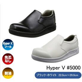 日進ゴム 厨房用シューズ Hyper V #5000 /バイパーV