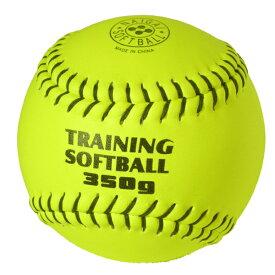 ソフトボール【革製トレーニングボール】ナイガイソフトボール 1球 革製トレーニング用 350g イエロー