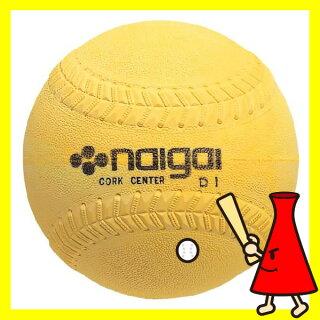 ソフトボールボール(イエロー)3号球検定球27%OFFナイガイ1球<野球用品/グッズ>【05P10Dec409】