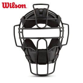 【ウィルソン/willson】J.S.B.B.仕様 軟式審判用スチールフレームマスク WTA6011RB
