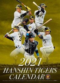 阪神タイガースグッズ 2021阪神タイガース壁掛けカレンダー
