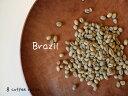 【コーヒー生豆】ブラジル ピーベリー <内容量>500g