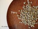 【コーヒー生豆】ペルー マチュピチュ 天空 <内容量>400g