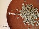 【コーヒー生豆】ブラジル トミオフクダ 樹上完熟 バウー農園 <内容量>300g