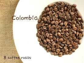 【コーヒー焙煎豆】コロンビア エメラルドマウンテン <内容量>160g