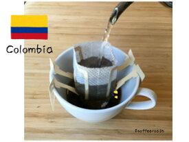 【ドリップパックコーヒー】【メール便送料無料】コロンビア エメラルドマウンテン <内容量>12g×12袋 個包装