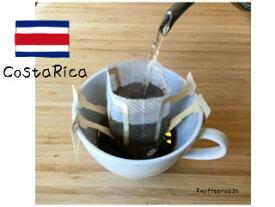【ドリップパックコーヒー】【送料無料】コスタリカ デカフェ(ノンカフェインコーヒー) <内容量>12g×24袋 個包装