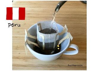 【ドリップパックコーヒー】【送料無料】ペルー マチュピチュ 天空 <内容量>12g×24袋 個包装